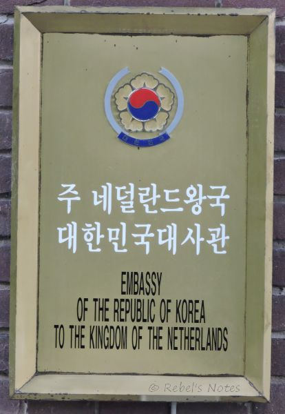 Plaquet at the gate of The Korean Embassy(click to enlarge)