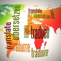 Three languages… a Babylonian confusion?